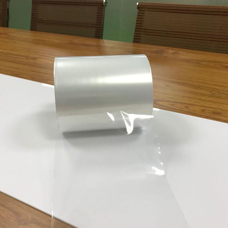 工厂直销铝合金门窗保护膜薄膜低粘乳白色PE保护膜