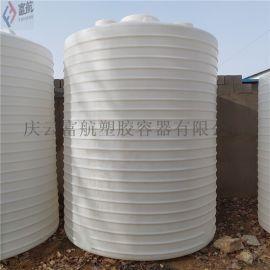 山东富航直销耐酸碱富航品牌10立方减水剂塑料桶,10吨化工桶生产厂家直销报价