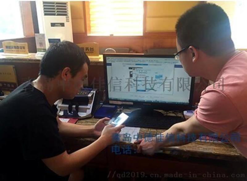 青岛酒店管理软件, 青岛酒店软件,