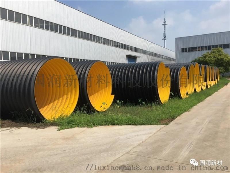排污鋼帶波紋管 埋地鋼帶增強螺旋波紋管
