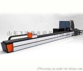 全自动上下料激光切割机 五金管材激光切割机