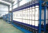 电镀行业用中水回用设备厂家