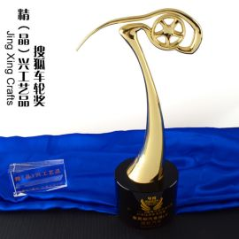 合金金属奖杯 音乐会表彰水晶奖杯 金属奖杯 刻字