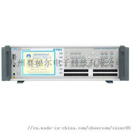 精密四线式线材测试仪器8761