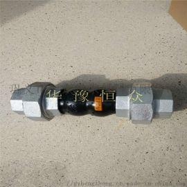 螺纹连接丝扣橡胶接头水暖管道专用接头厂家现货供应