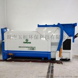 开放性小区移动勾臂式垃圾压缩箱 规格齐全 绿色环保