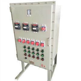 隆业电气专业定制不锈钢防爆控制箱配电控制箱