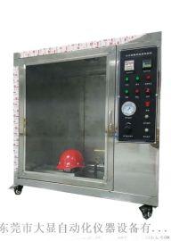 安全帽阻燃性能试验仪,消防头盔燃烧试验机