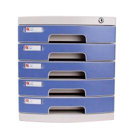 富强FQ2605多用五层带锁桌面文件柜