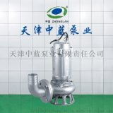 手机智能控制污水泵 潜水污水泵厂家
