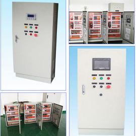 PLC控制櫃 低壓動力控制箱 控制櫃定制