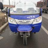 浙江绿化环保小型洒水车多少钱 柴油三轮喷洒车