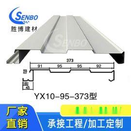 天津胜博隐钉式373型彩钢墙面板