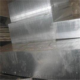 供应HPM38搞定度耐腐蚀镜面抛光塑胶模具钢不锈钢