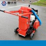 黑龍江60升手推式灌縫機灌縫膠小型馬路灌縫機