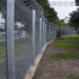 南京監獄刀片刺繩 衝孔網 高速公路隔離柵 監獄鋼網牆 橋樑防拋網 鐵路隔離