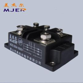 三相整流桥 MDS300A 整流模块 MDS300-16 桥式整流桥 厂家直销