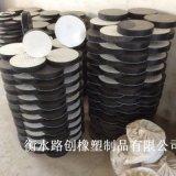 【路創】廠家直橡膠製品  板式橡膠墊橡膠支座 150*35橡膠支座  質優價廉  15610825868