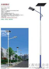 专业生产优质30W LED太阳能路灯