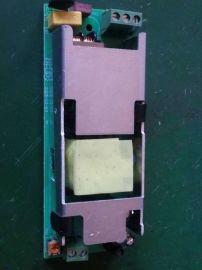 厂家供用24V6A电源裸板