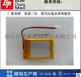 行车记录仪  器摄像533648聚合物 电池 900MAH大量现货A品