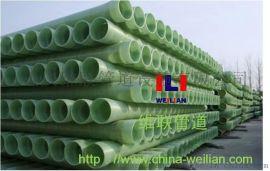 重庆玻璃钢电力管电缆保护管厂家13983013411