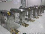 防靜電ESD門禁系統 蘇州訊諾