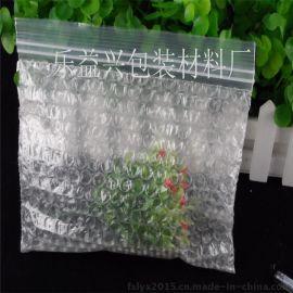 乐益兴自产自销防震防压气泡袋加厚气泡袋泡泡袋保护袋