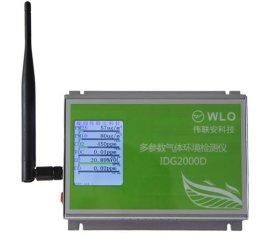 IDG2000D多参数大气质量检测仪 PM2.5监测器
