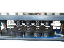 铝质盖冲压/拉伸模具