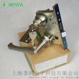 日本原裝進口MIWA U9LA50-1\U9LA51-1\U9LA52-1型執手鎖