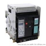 万能式断路器 W1-3200