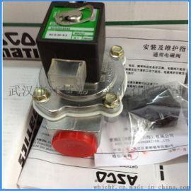 ASCO脉冲直角电磁阀 美国阿斯卡电磁脉冲直角阀 SCG353A044 直角脉冲阀