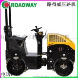 ROADWAY 壓路機  小型駕駛式手扶式壓路機 廠家供應液壓光輪振動壓路機RWYL24C直銷