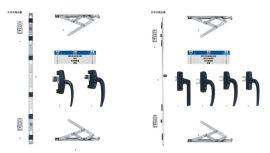 厂家供应优质断桥铝用铁销钉规格齐全铝合金三翼可调重型合页