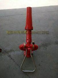 滨州市PL32泡沫栓两用消防水炮
