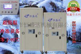 重庆低温冷冻机组,实验冷却循环机