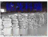 混凝土矽質密實劑廠家