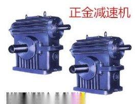 厂家热卖 PW系列平面二次包络环面蜗杆减速器 欢迎前来** 18766022282