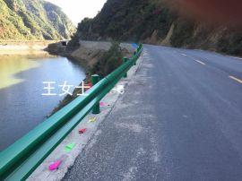 波形梁护栏 钢板护栏批发定做-陕西兴平市格拉瑞斯