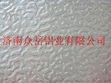 專業供應花紋鋁板,廠家直銷價格低
