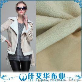 麂皮绒复合羊羔毛 绒 仿皮绒复合毛绒 加厚保暖外套面料
