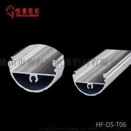 恒佛铝材 6063LED铝型材 LED铝型材外壳