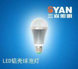 三焱LED灯泡白色室内节能照明灯超亮螺口铝壳球泡灯过道灯卧室灯