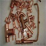 厂家供货直销 高质T2紫铜管件 铜三通 定制铜接头