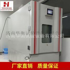 VOC测试环境舱 1立方米VOC释放量环境测试舱
