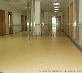 办公室塑胶地板 自流平pvc塑胶地板