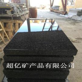 超亿矿产批发滨州青石材 3公分滨州青花岗岩火烧面