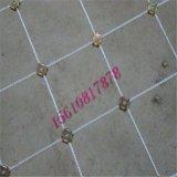 柔性防护网 绞索网 钢丝绳网 主动边坡防护网