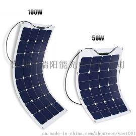 国瑞阳光太阳能厂家50W半柔性太阳能电池板